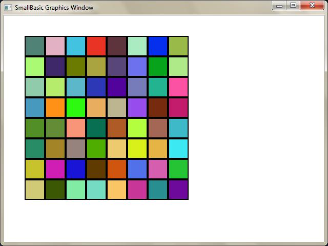 Рисунки в квадратиках разные